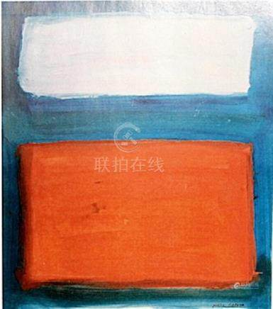 White and Red - Mark Rothko - Oil On Paper