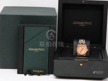 Audemars Piguet Royal Oak 18K Rose Gold & Stainless Steel 33