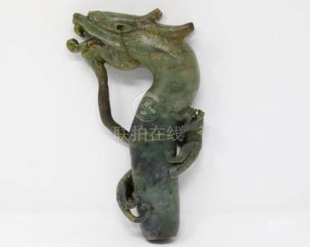 Vietnamese 17th C. Solid Jade Royal Family Emperor's Dragon