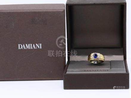 Damiani 0.67ct Ceylon Blue Sapphire, 0.93ctw VS1-VS2/F-G Dia