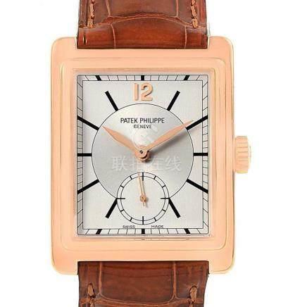 Patek Philippe Gondolo 18K Rose Gold Vintage Men's Watch Mod