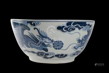 Vietnamese 18th C. Imperial Bleu de Hue Porcelain Bowl Commi