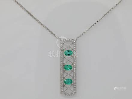 1.50ctw Oval Cut Emerald, 0.75ctw SI1-SI2/G-H Diamond & Soli