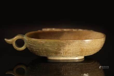 漢代龍紋青玉杯