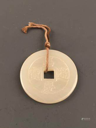 Chinese Archaic  'Jiaqing Tongbao' JadeCoin