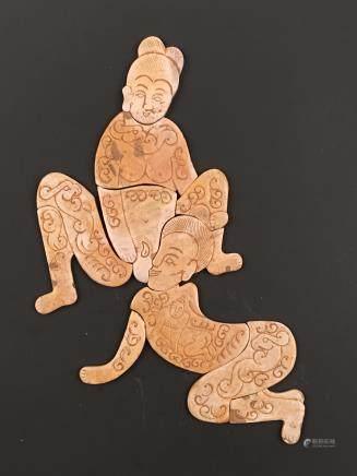 Chinese Archaic Jade Carving 'Chun Gong Tu' Erotic Diagram