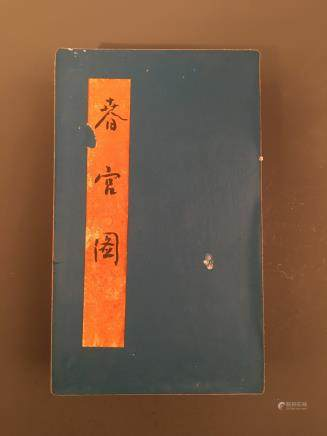 Chinese Sexbook 'Chun Gong To' Folded Painting Album