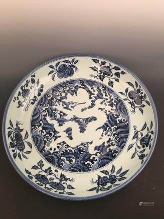 Chinese Blue &White Of Dragon Decorated Porcelain Plate With Xuande's Mark