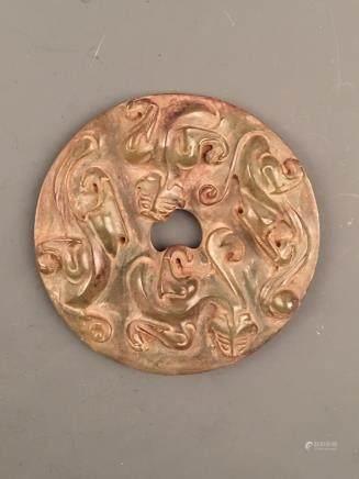 Chinese Archaic Jade Bi