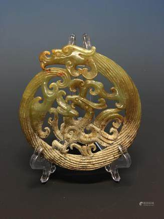 Chinese Archaic 'Dragon' Jade Plaques with Openwork