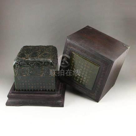 7.7 kg Chinese Qing Dynasty Green Hetian Jade Poetic Prose B