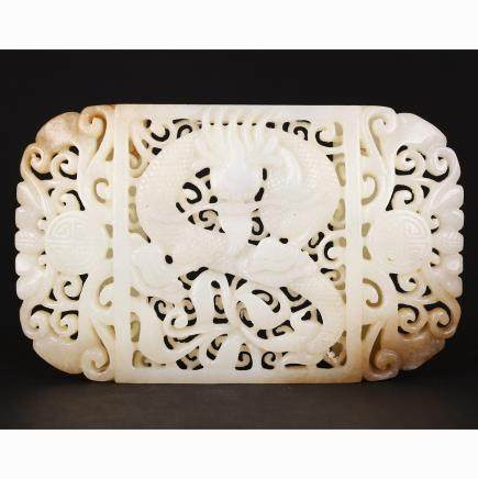 CHINESE WHITE JADE CARVED DRAGON BELT PLAQUE
