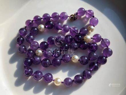 Vintage Amethyst Pearl Beads Necklace