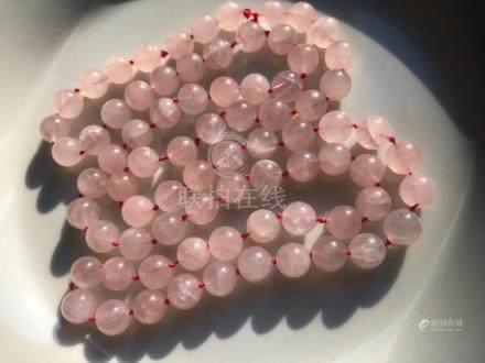 Vintage Pink Quartz Beads Necklace