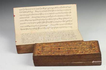 TWO BURMESE MANUSCRIPTS, Early 20th Century. - 17 3/8 in. x
