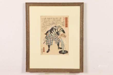 "JAPANESE SCHOOL (Japanese). ""SAMURAI"", Color woodcut print o"