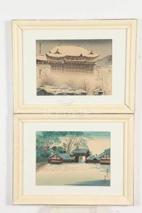 "TOMIKICHIRO TOKURIKI (Japanese, 1902-2000). ""HEIAN SHRINE"","