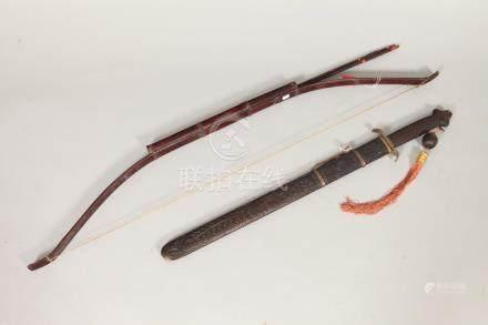 JAPANESE SWORD AND WOODEN ARROW. - Arrow, L: 46 in.; sword,