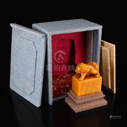 Shoushan Stone Tianhuang Stone Fortune Beast Seal