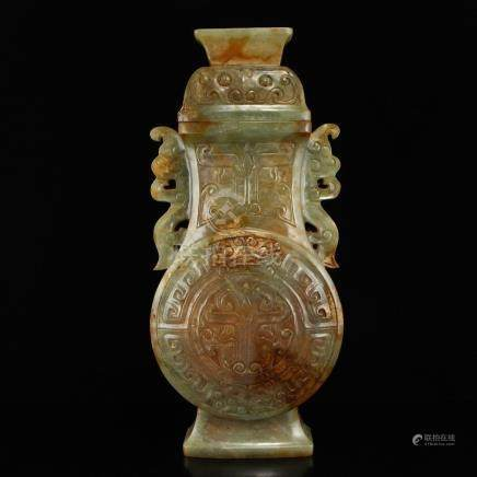 Chinese Qing Dy Hetian Jade Double Ears Vase w Lid
