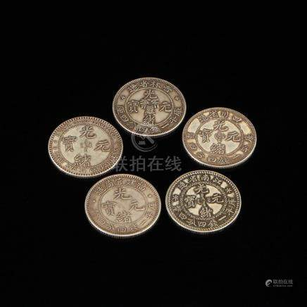 Chinese Qing Dy Sterling Silver Coins - Guangxuyuanbao