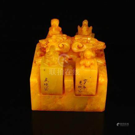 Set Shoushan Stone Tianhuang Stone Fortune Beast Seals