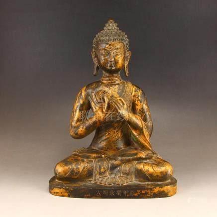 Chinese Gilt Gold Red Copper Siddhartha Buddha Statue