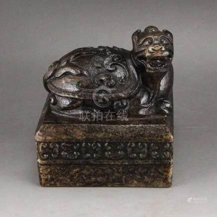 Vintage Chinese Hetian Jade Dragon Turtle Seal