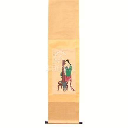 Watercolour on Xuan Paper Figure Painting - Fengchaoran