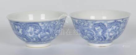 清 青花茶杯两件
