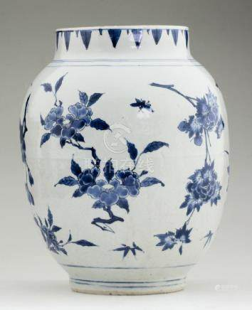 A Rare Chinese Ming Blue and White Lotus Guan
