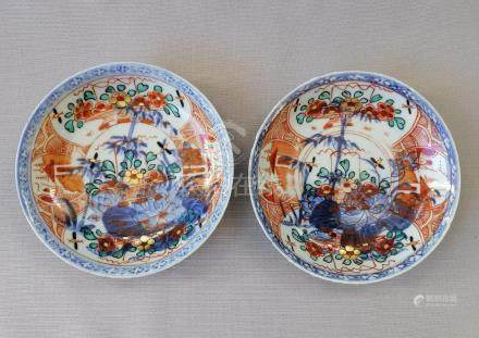 PAIR CHINESE 18TH C. EXPORT ROSE FAMILLE PLATES