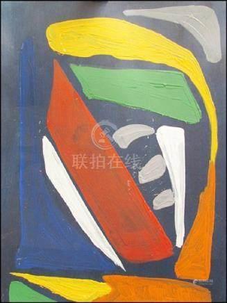 Cocodrile - Andre Lanskoy - Oil On Paper