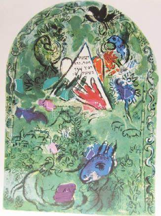 Signed Lithograph - Marc Chagall H153
