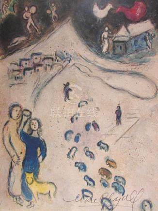 Signed Lithograph - Marc Chagall H92