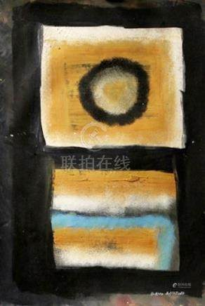 The Door - Enrico Accatino - Oil On Paper