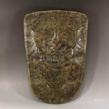 Vintage Chinese Bronze Beast Head Design Shield