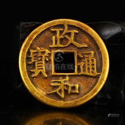 Chinese Song Dynasty Gold Coin - Zheng He Tong Bao
