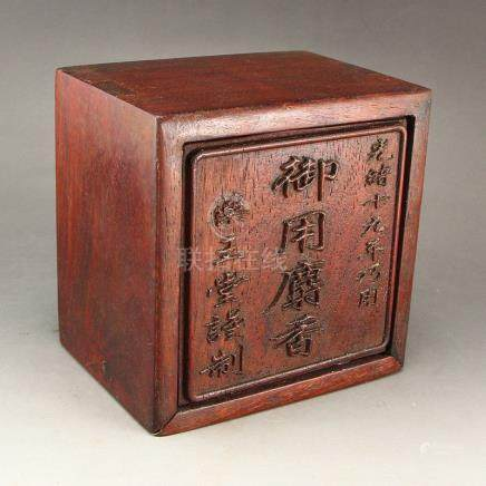 Vintage Chinese Zitan Wood Pill Boxes