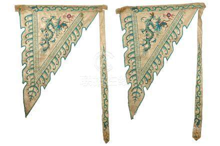 A PAIR OF CHINESE EMBROIDERED IVORY-GROUND SILK FLAGS. Qing Dynasty. Each worked with silk and