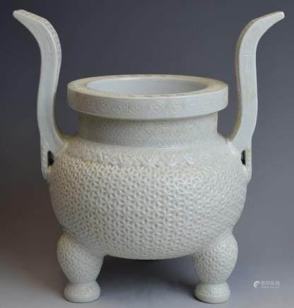 Chinese Celadon Incense Burner