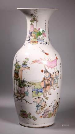 Ma Qingyun Chinese Artist Painted Porcelain Vase