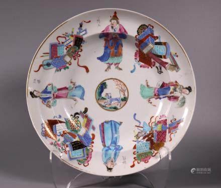 Chinese 19 C Enameled Porcelain 10 inch Bowl