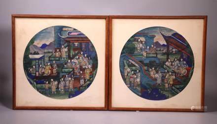 Rare Pair Chinese 19 Century Round Moon Fans