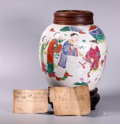 Chinese Early 18C Famille Rose-Verte Porcelain Jar