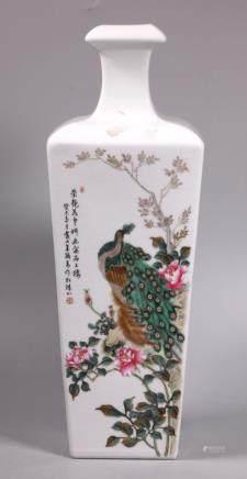Chinese Flowers Birds, Yu Hanqing Porcelain Vase