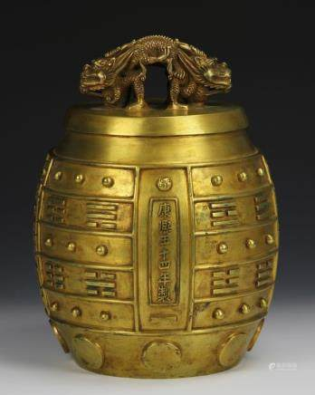 A GILT-BRONZE MUSICAL INSTRUMENT BELL