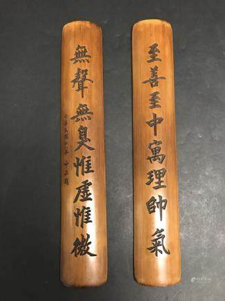 A Pair of Republic Chinese Bamboo Couplets