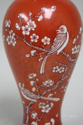 18th Century CORAL RED VASE OF MAGPIES (QING DYNASTY)