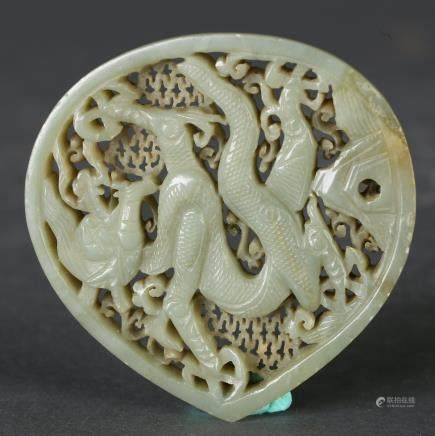 CHINESE JADE CARVED DRAGON PLAQUE
